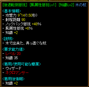 RedStone-06.02.27[00].jpg